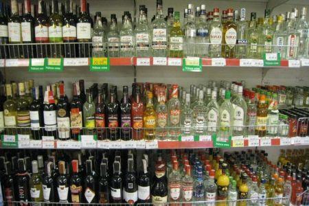 Termin wniesienia II raty opłaty za sprzedaż napojów alkoholowych